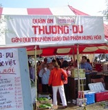 One of the tents we ate at, Quán ăn Thượng Du, was from the archdiocese Hưng Hóa in Vietnam. All proceeds apparently went to charity.