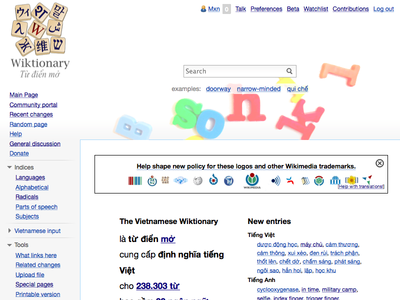 The Vietnamese Wiktionary places search front and center.
